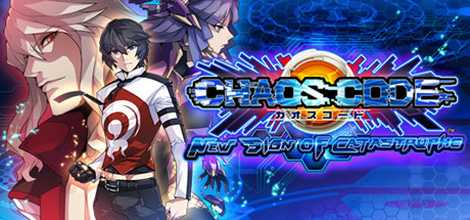 Chaos Code New Sign Of Catastrophe Crack Download Torrent