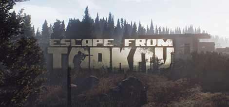 Escape from Tarkov Crack PC Free Download