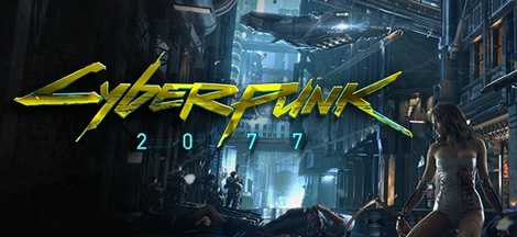 Cyberpunk 2077 PC Free Download