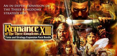 Romance of the Three Kingdoms XIII Fame and Strategy Crack PC Free Download